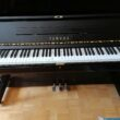 Vendo piano Yamaha U1A   4181303